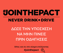 #JOINTHEPACT