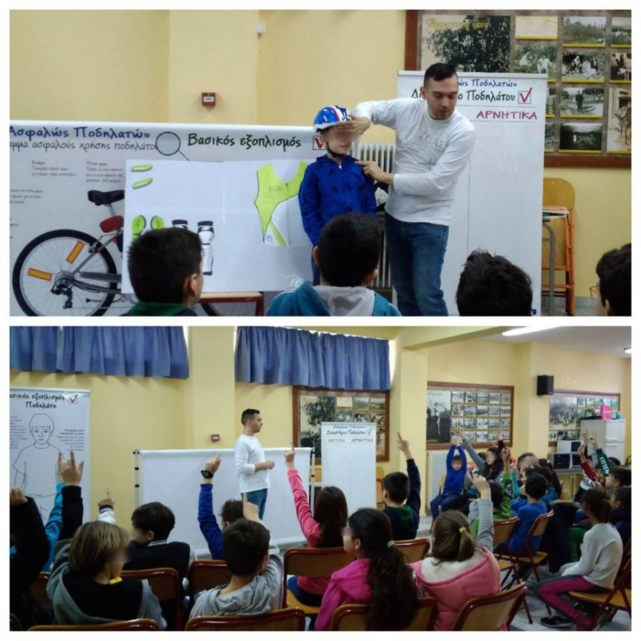 "R S I  ""Panos Mylonas"" initiated Patra's Primary school students to"