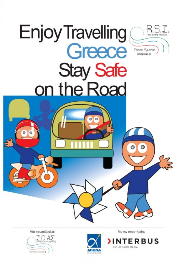 "Road Safety Institute ""Panos Mylonas"" welcomes visitors to Greece  at Athens International Airport ""Eleftherios Venizelos"""