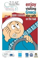 P.R.:Enjoy visiting Greece, stay safe on the road! Road safety tips for your summer vacations