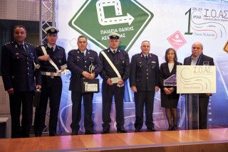 "Road Safety Institute ""RSI"" ""Panos Mylonas"" celebrates 10 years of action"