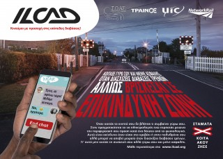 "UIC to launch 9th edition of ILCAD,  ""International Level Crossing Awareness Day"",  on 2 June 2017 in Montreal"