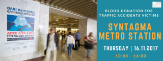 Blood Donation for traffic accidents victims at Syntagma Metro Station (Thursday, 16-11-17)