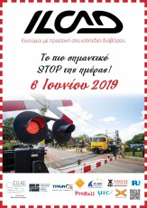 UIC, the worldwide railway organisation, launches the 11th    International Level Crossing Awareness Day (ILCAD)