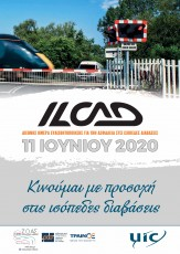 12th edition of the International Level Crossing Awareness