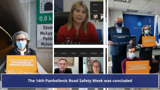 The 14th Panhellenic Road Safety Week was concluded